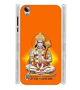 Om Sri Ram Hanuman Soft Silicon Rubberized Back Case Cover for Vivo Y51