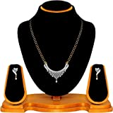 #10: Quail Black White Non-Precious Metal Designer Gold Plated American Diamond Mangalsutra Set for Women with Earrings