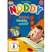 Noddy 5 - Schlaf, Noddy, schlaf