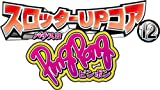 Slotter Up Core 12: PinPon[Japanische Importspiele]