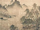 Artland Qualitätsbilder I Wandtattoo Wandsticker Wandaufkleber Po-Chu Chao Gelehnt an die Balustrade an der Wasserseite des Pavillons Landschaften Asien Graphische Kunst Creme C7UC