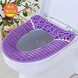 BAOZIV587 Coussin de siège de toilette été section mince collant imperméable à l'eau collage de siège de toilette universel siège de toilette coussin de siège de toilette, bande léopard rose autocollant boucle violet