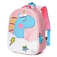Kids Backpacks Waterproof Toddler School Bag Cute Animal Baby Bag with Anti Lost Leash by Cocomilo