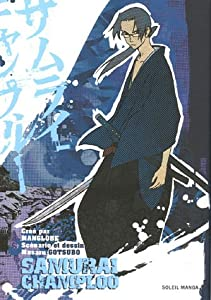 Samurai Champloo Edition simple Tome 2