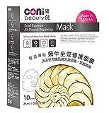 Schnecken Schneckenschleim Tuchmasken Vliesmasken 10er Packung Snail Sheet Mask Anti-Aging Anti-Falten Hauterneuerung Feuchtigkeit Gesichtsmaske mit Detox Wrikung
