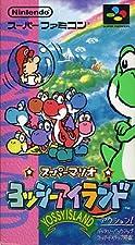 Super mario yoshi island - Super Famicom - JAP