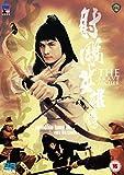 The Brave Archer [DVD] [Reino Unido]