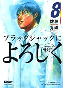 Say Hello to Black Jack Edition simple Tome 8