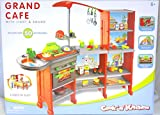 LANARD GRAND CAFE COOK N KITCHEN LIGHT AND SOUND CHILDRENS 50PC PLAY SET by Lanard