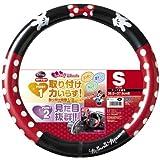 BONFORM handle cover Disney Lovely Minnie (S) 6998-01BK by BONFORM (Bonn form)