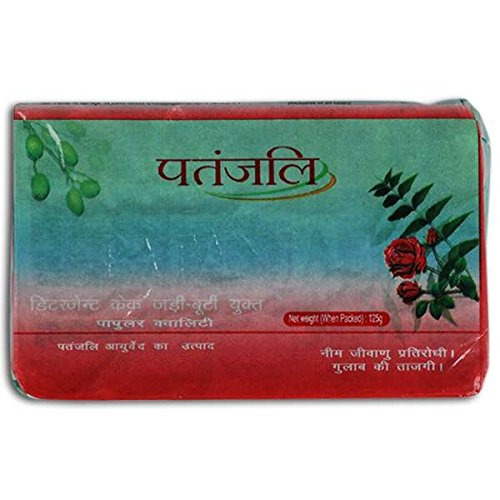 Patanjali Detergent Cake With Herbs Popular Qualty (125GM, Pack of 20)