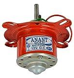 #3: Anant Gold 12-Watt Gulfam Motor (Orange)