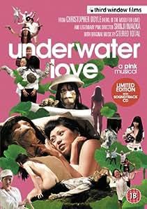 Underwater Love [DVD]
