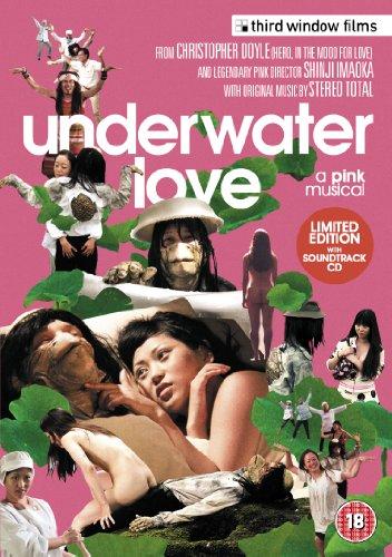 underwater-love-dvd