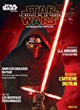 Star Wars insider - Special movie