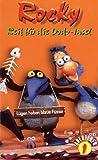 Rocky - Reif für die Dodo-Insel 1 [VHS]