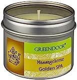 100% BIO & VÉGÉTALIEN - Greendoor - Bougie de massage GOLDEN SPA à la cire de soja et à l'huile végétale de babassu - GARANTI NON-TESTÉ SUR ANIMAUX - pot de 100 ml