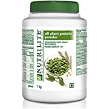 Amway Nutrilite All Plant Protein - 1 kg