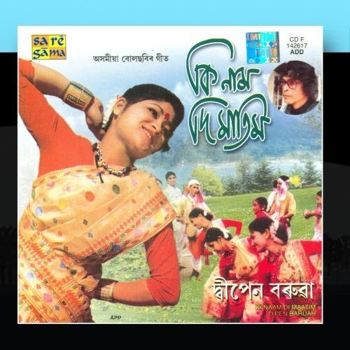 Ki Naam Di Maatim ~ Film Hits Of D'Pen Ba by Dipen Baruah