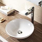 UEnjoy Rund Waschbecken-0200 Design Waschschale Aufsatzwaschbecken Weiß