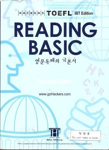 Reading Basic (Hackers TOEFL) by David Cho (2006-08-02)