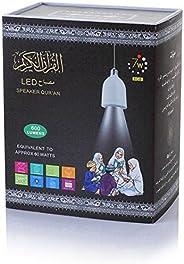 مصباح LED مع مكبر صوت لتلاوة القران الكريم، SQ-102