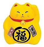 Manekineko 招き猫 Winkekatze Spardose aus Keramik aus Japan, gelb