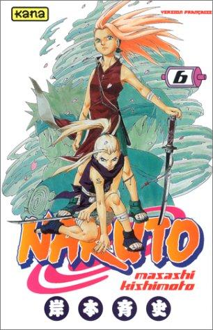 """<a href=""""/node/750"""">Naruto</a>"""