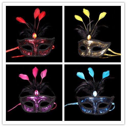 UChic 4PCS Partei-Masken-Feder-Spitze-Blumen-Maskerade-Ball-Karnevals-Kostüm-Tanzen-Partei-Masken-Mädchen-Partei-Königin-Maske an der Farbe nach dem ()