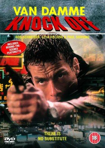 knock-off-dvd-1999