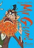 You're a Bad Man Mr. Gum!: Tom Fletcher Book Club 2017 title