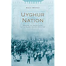 Uyghur Nation