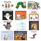 Picture book that makes your heart happy: Eternal masterpiece Million sellers Long selling picture books (Japanese Edition)