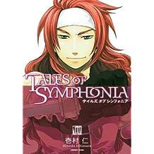 Tales of symphonia 3 (BLADE COMICS)
