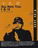 Wing Chun Kung Fu Siu Nim Tao DVD Gary Lam
