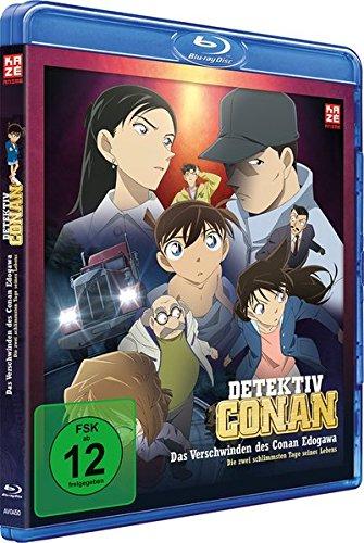 Detektiv Conan - Das Verschwinden des Conan Edogawa/Die zwei schlimmsten Tage seines Lebens [Blu-ray] - Badezimmer Asiatische