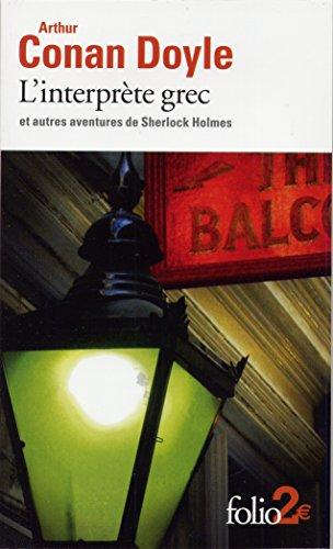 L'interprète grec et autres aventures de Sherlock Holmes