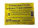 Israeli Body Warmer Bag, IDF Standard (Heat Pack)