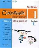 Chinesisch Spielend Lernen für Kinder - Lehrbuch 1 (+CD)
