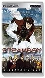 Steamboy: Directors Cut