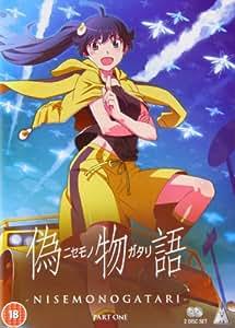 Nisemonogatari Part 1 [DVD]