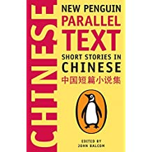 Short Stories in Chinese: New Penguin Parallel Text (New Penguin Parallel Texts)