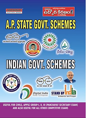 A.P State Govt And Indian Govt Schemes [English Medium]