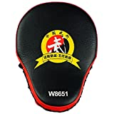 #3: JERN New Target MMA Boxing Mitt Focus Punch Pad Training Glove Karate Muay Thai Kick