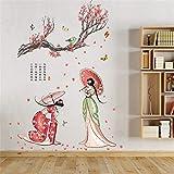 Wandaufkleber klassische kreative wandaufkleber chinesischen stil studie büro tv hintergrund wanddekoration abnehmbare aufkleber, breite 110 * höhe 140 cm