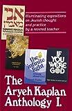 Artscroll: Aryeh Kaplan Anthology Volume I by Rabbi Aryeh Kaplan: 1