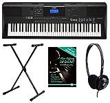 Yamaha PSR EW-400 Keyboard SET (76 Tasten, Anschlagdynamik, Einsteiger, Entertainer, DJs, Ständer, Kopfhörer, Schule) schwarz