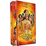 Mahabharat - Pratishodh Ki Mahaghatha