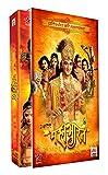 #9: Mahabharat - Pratishodh Ki Mahaghatha (Star Plus Complete TV Serial 2013)