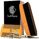 Beard & Mustache Brush, Comb, Scissors & Travel Bag Kit – 100% Boar Bristle Beard Brush, Wooden Grooming Comb, Professional Scissors - Facial Hair Care Gift Set for Men – For Applying Beard Oil & Wax for Styling, Growth & Maintenance – hisMane